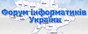 informatic.org.ua