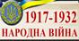 narodnaviyna.org.ua
