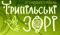 tzori-fest.org.ua